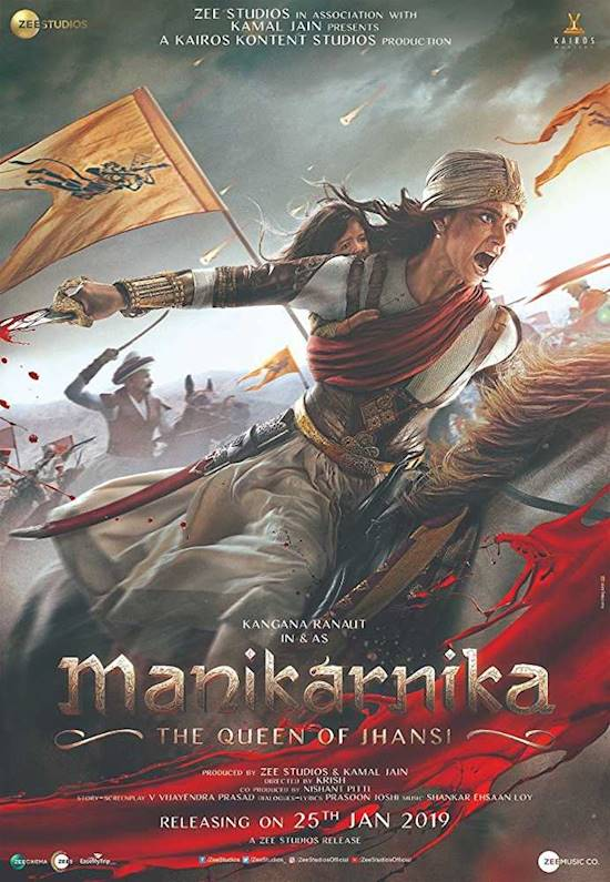 Poster of movie: Manikarnika: The Queen of Jhansi
