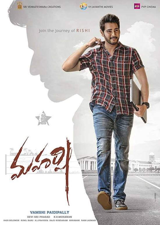 Poster of movie: Maharshi