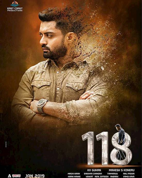 Poster of movie: 118