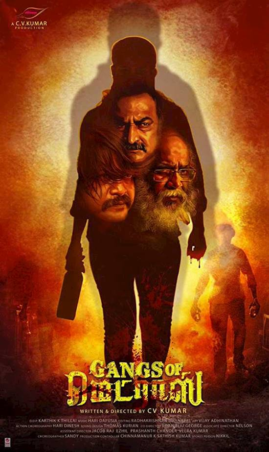 Poster of movie: Gangs Of Madras
