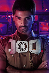 Poster of 100