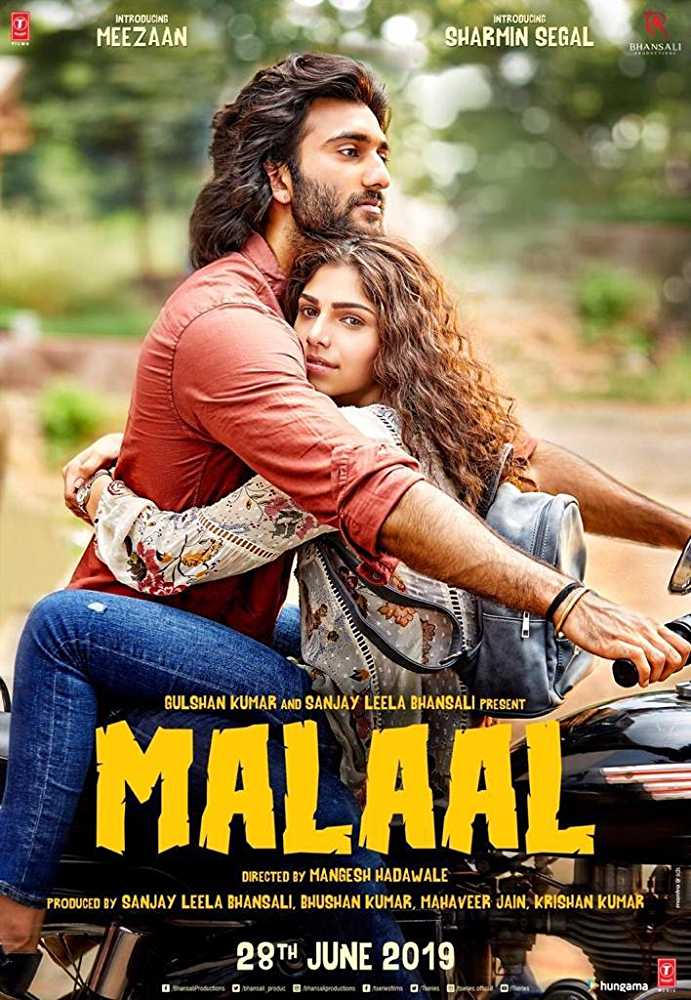Poster of Malaal