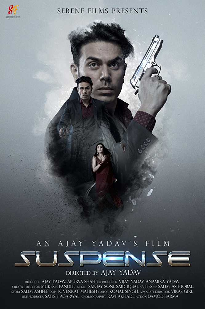 Poster of Suspense