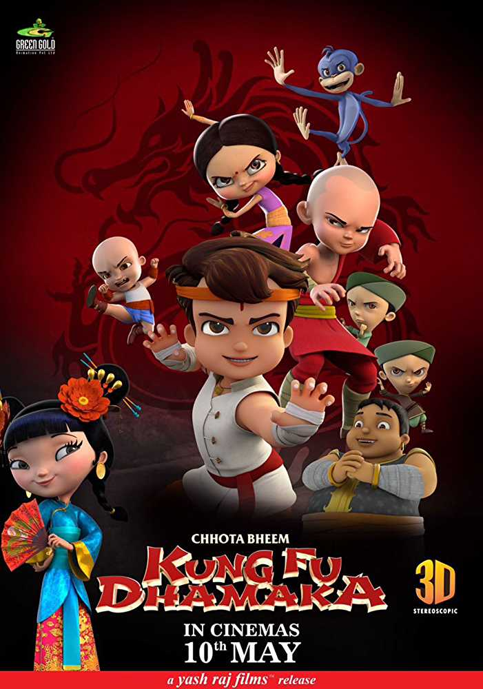 Poster of Chhota Bheem: Kung Fu Dhamaka
