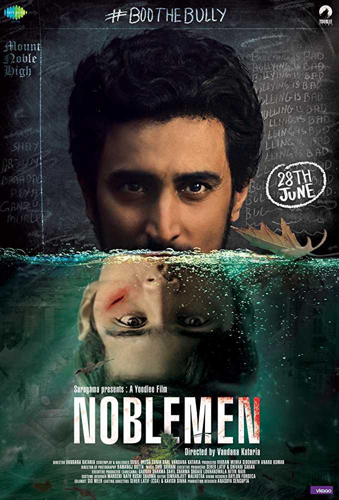 Poster of Noblemen