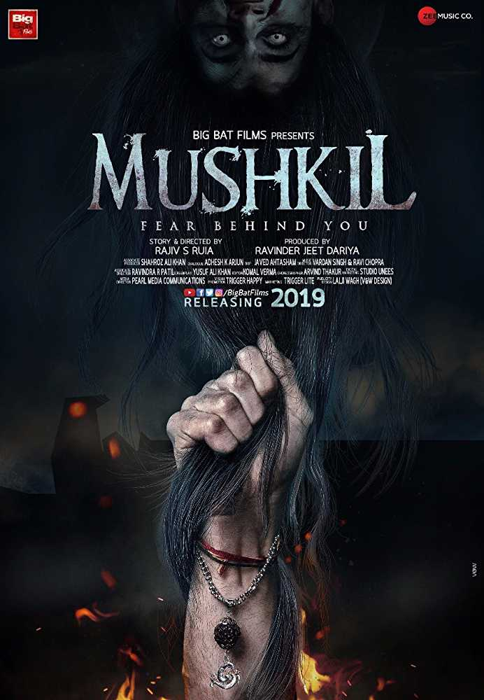 Poster of Mushkil