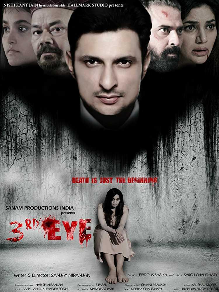Poster of 3rd Eye