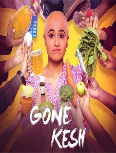 Poster of Gone Kesh
