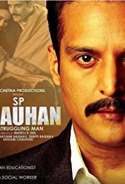 Poster of S P Chauhan