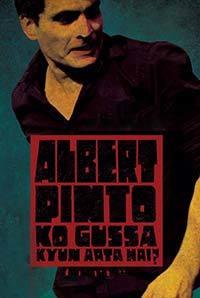 Poster of Albert Pinto Ko Gussa Kyun Aata Hai