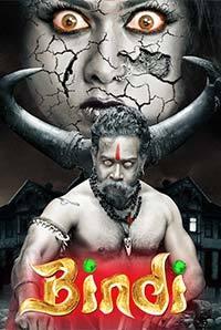 Poster of Bindi