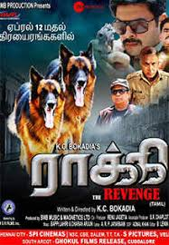 Poster of Rocky:The Revenge