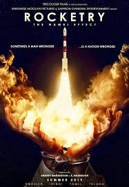 Poster of Rocketry The Nambi Effect