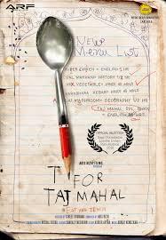 Poster of T For Taj Mahal