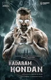 Poster of Kadaram Kondan