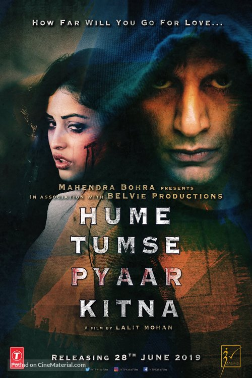 Poster of Hume Tumse Pyaar Kitna