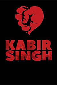Poster of Kabir Singh