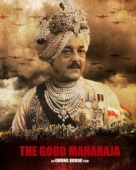 Poster of The Good Maharaja