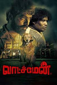 Poster of Watchman