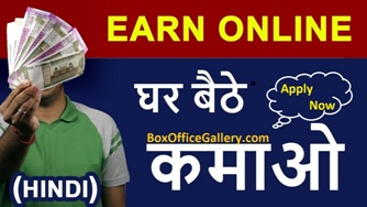 Earn online while working from home. Apply now