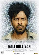 Box Office Predictions of movie  Gali Guleiyan
