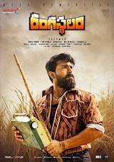 Review of movie Rangasthalam