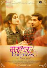 Review of movie MARUDHAR EXPRESS