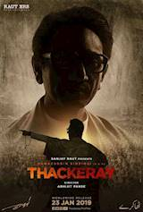 Thackeray box office collection Day 2: Nawazuddin Siddiqui's film grows by over 66%, total Rs 16 crore
